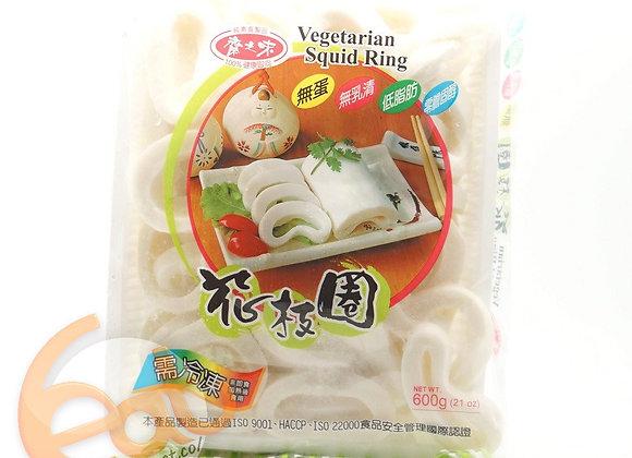 素魷魚圈 | Vegan Squid Rings