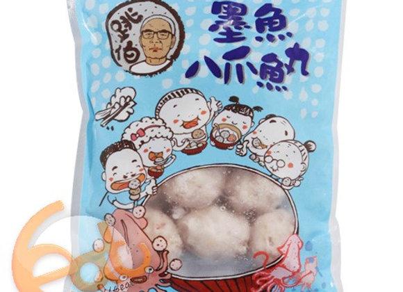 台灣跳伯墨魚丸 | Taiwanese Cuttlefish Ball