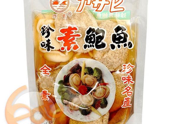 珍味素鮑魚   Vegan Abalone (S)
