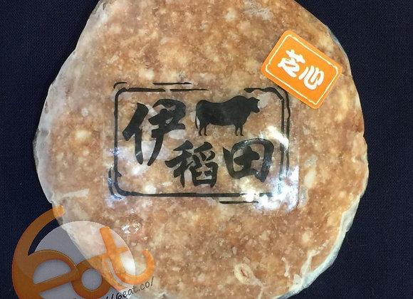 伊稻田芝心手打和牛漢堡 | Wagyu Beef Burger Pattie with Cheese