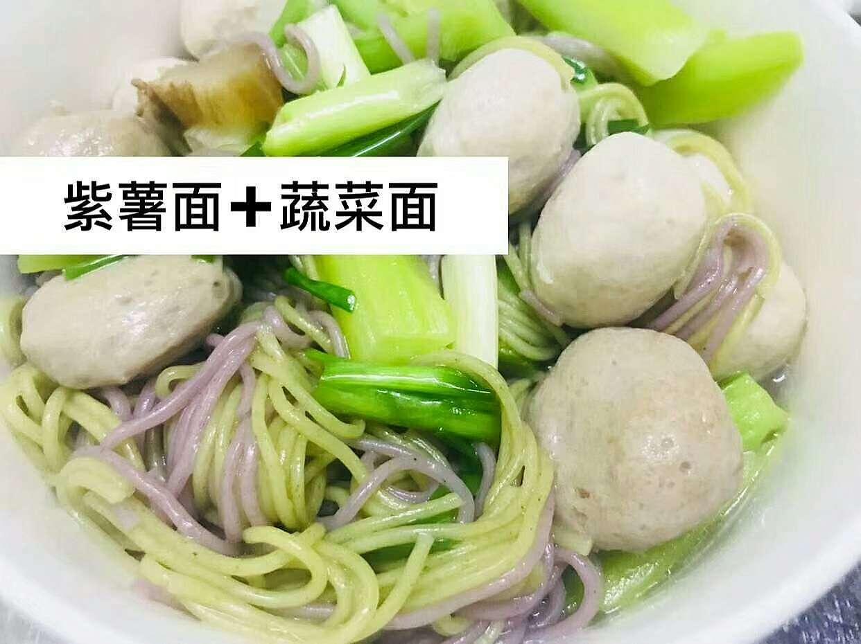 紫薯青菜面