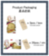Huai Shan Noodle Product Packaging Poster.jpg