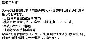 スクリーンショット 2020-04-14 22.19.53.jpg