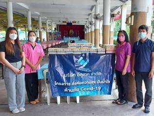 โรงเรียนบุรารักษ์ได้รับมอบเจลแอลกอฮอล์ล้างมือ จากบริษัท อีดูเทค จำกัด
