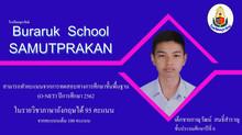 ขอแสดงความยินดีกับนักเรียนที่ประสบความสำเร็จในการสอบ O-Net ปีการศึกษา 2562