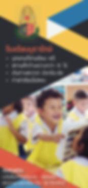 brochure_BR_2020(edit).jpg