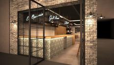 'En Omonoia' Grill House