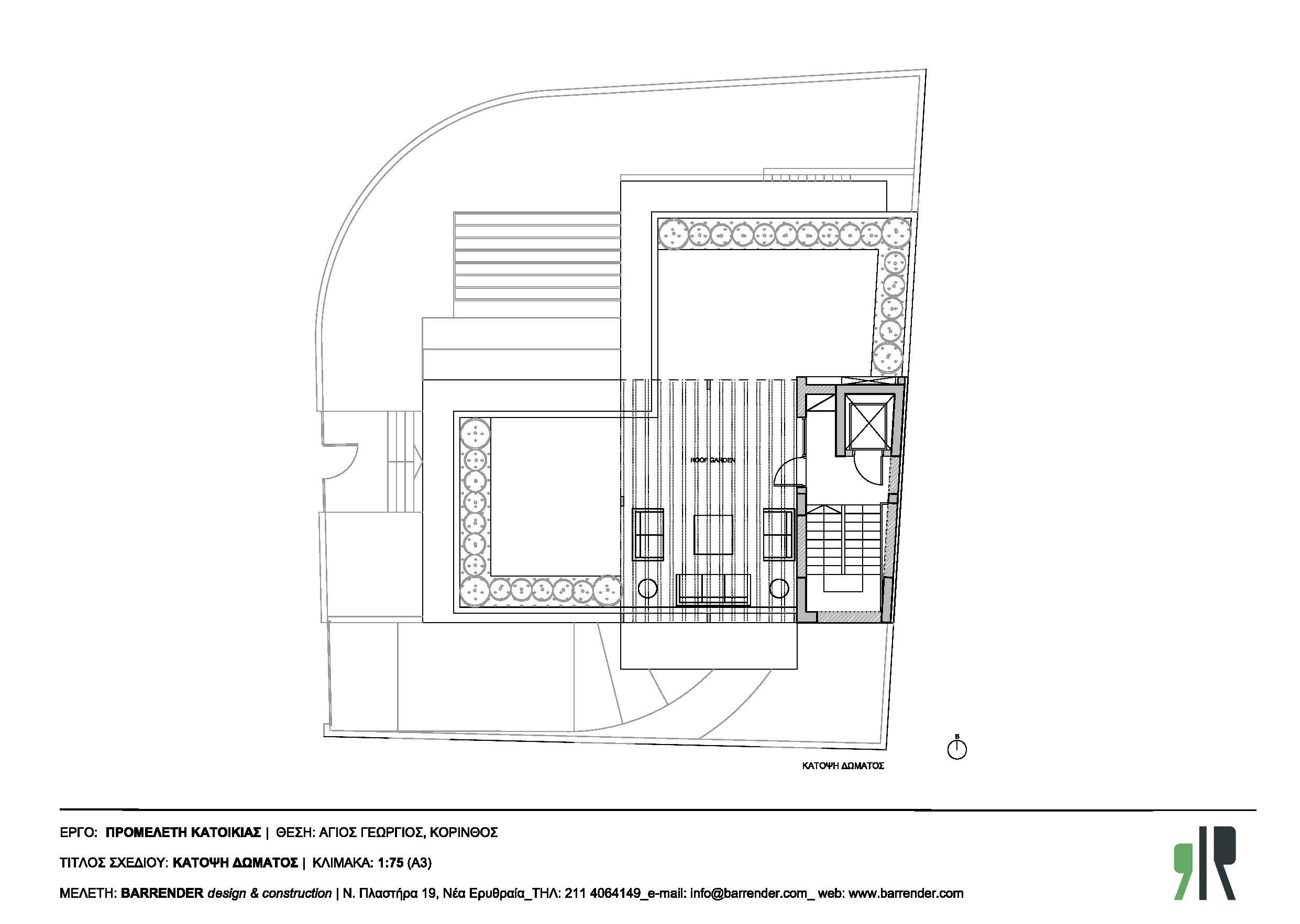 Roof level layout plan