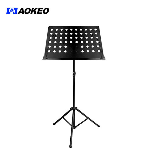Aokeo Adjustable Music Stand