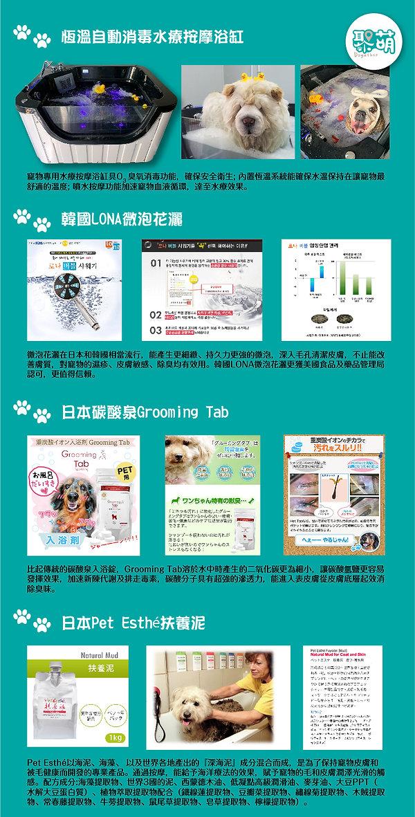 Grooming Price List-02.jpg