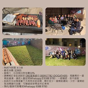 Party Menu_Grid-03.jpg