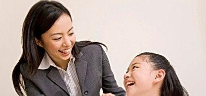 フジタ家庭教師センター|指導コース|
