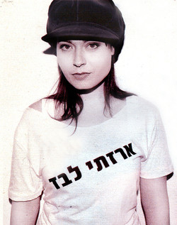 Mira Awad in Protest