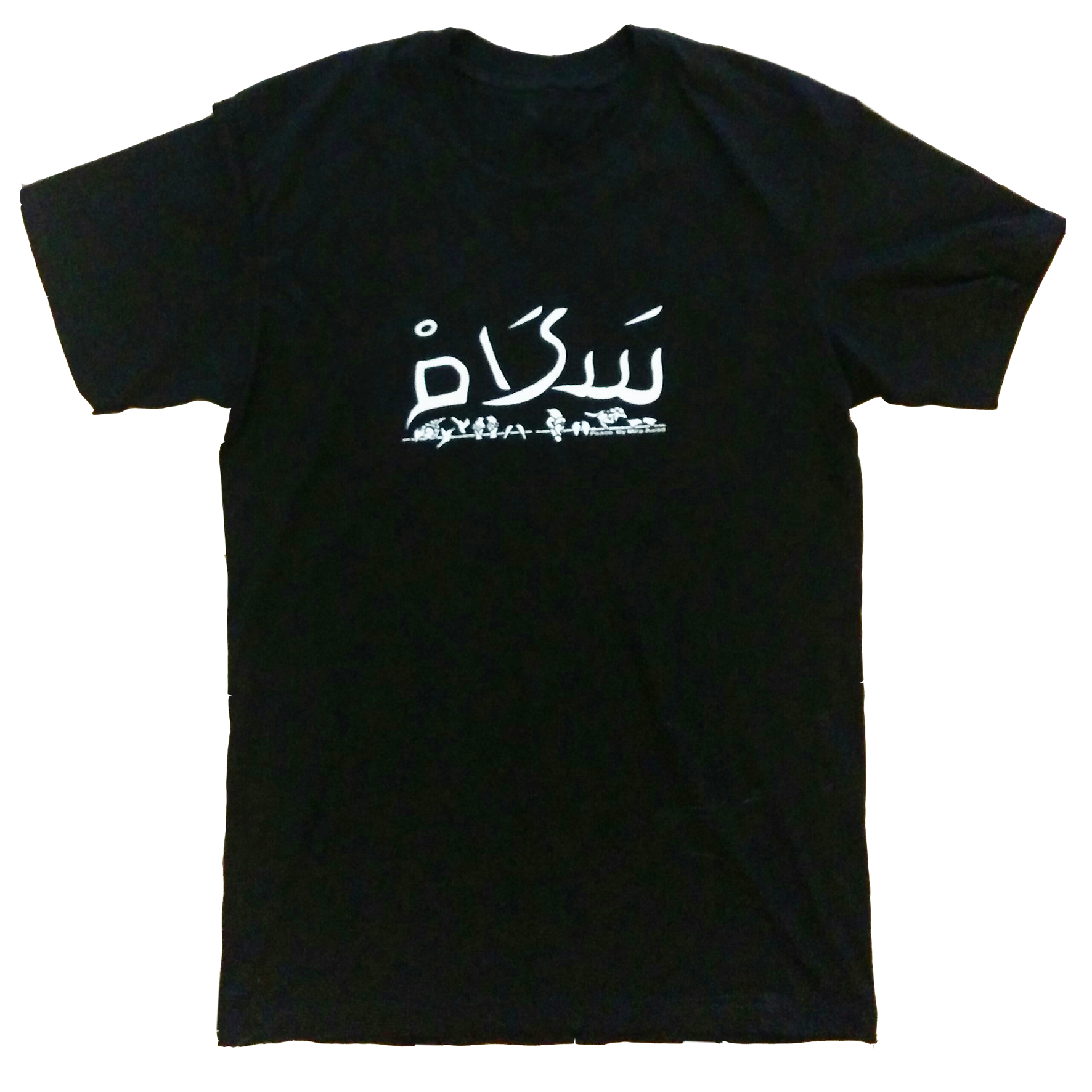 Design t shirt unique - A Unique Design Of The Word Peace Written Both In Hebrew And Arabic By Mira Awad