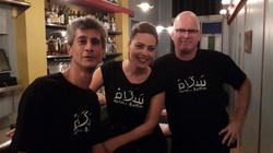Mira Awad's Shalom-Salam T-Shirt