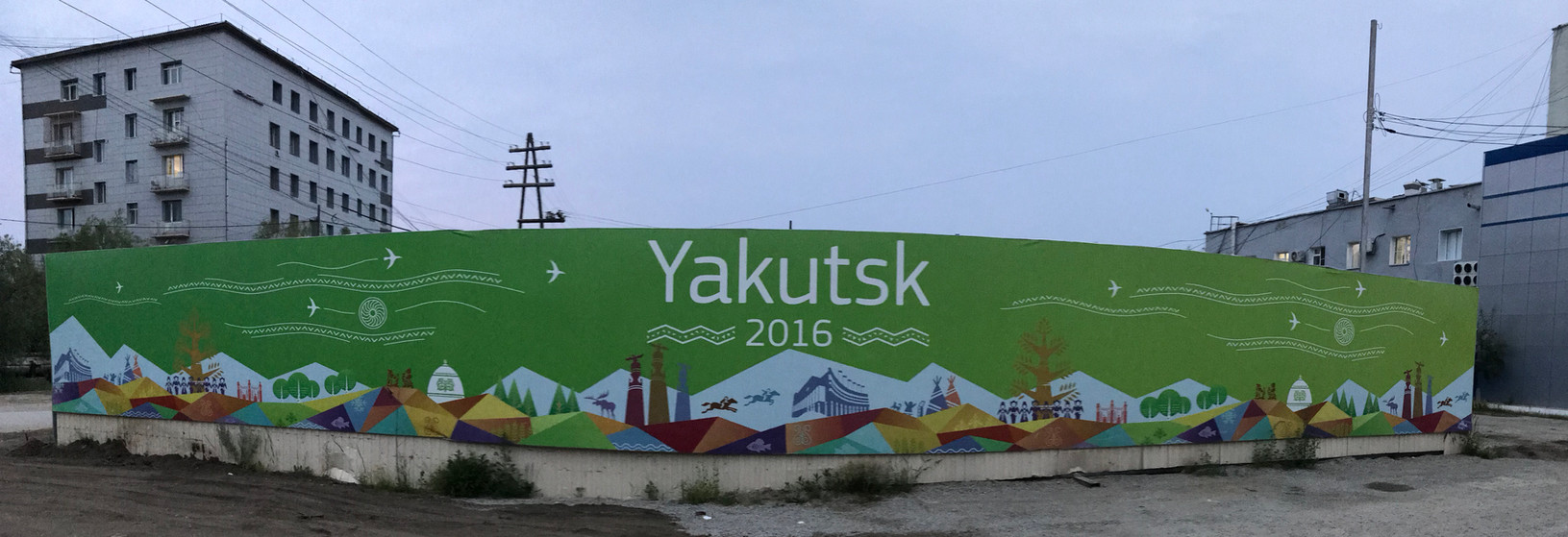 Mural in Yakutsk