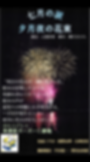 ファイル 2016-11-22 0 21 27.jpg