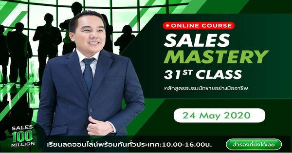 Sales Mastery - 31st Line banner.jpg