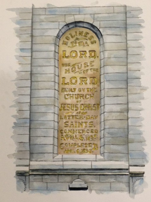 Holiness to the Lord 8 x 10