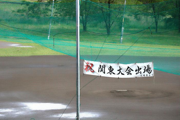 旗(刺繍旗・染旗)・のぼり・横断幕