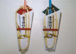 宮詣り扇子