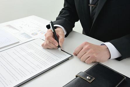 営業許認可の手続き