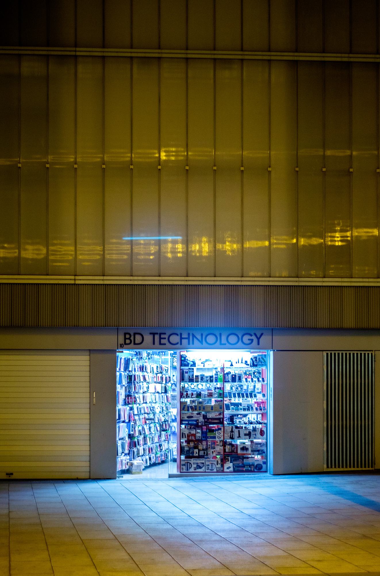 Projection49-Detsis_2015_00599-2