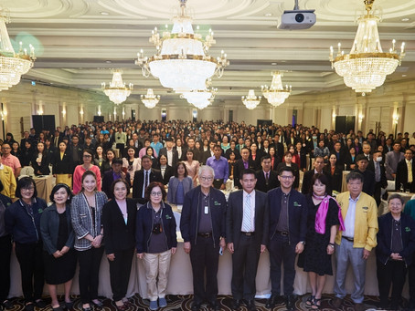 Knowledge Exchange Forum Held in Chiang Mai