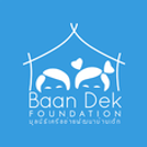 baan-dek-foundation.png