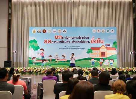 """""""Increasing School Quality, Reducing Inequality"""" Conference in Bangkok"""