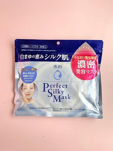 Skin Face Masks (28/pk)