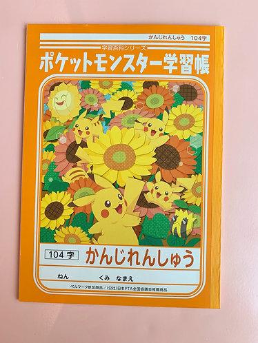 Pikachu Kanji Practice Notebook