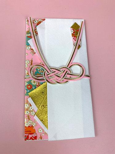 Shuugi Bukuro (Wedding Envelopes)