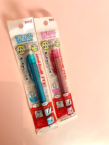Erasable Pen Uni Mitsubishi Pens