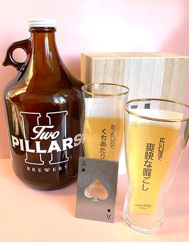 Beer Glass Set w/ Bottle Opener
