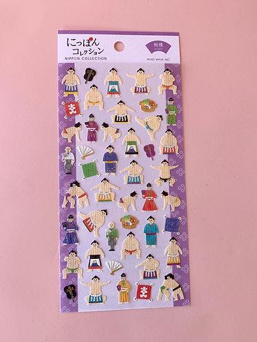 Sumo Stickers
