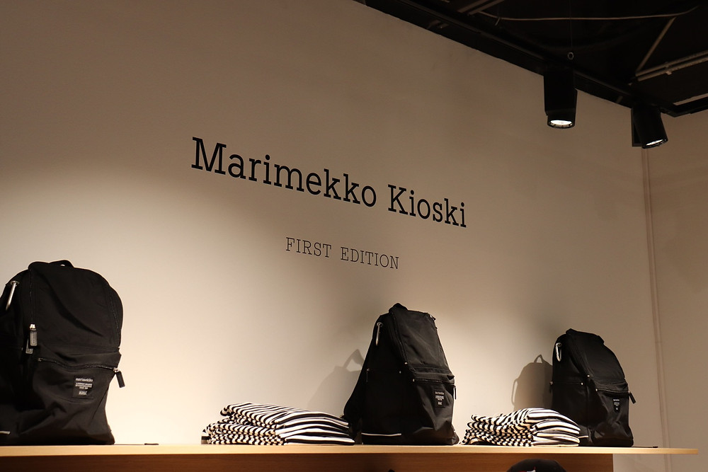Marimekko Kioski, inside one of the shops in Helsinki Finland