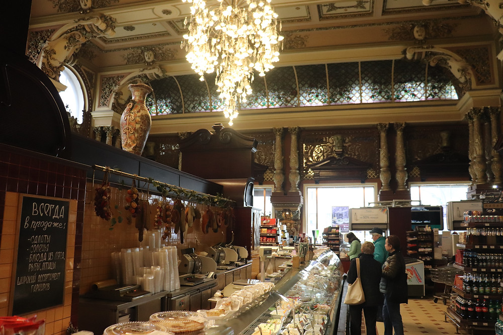 Eliseevsky interior showing various food imports moscow russia