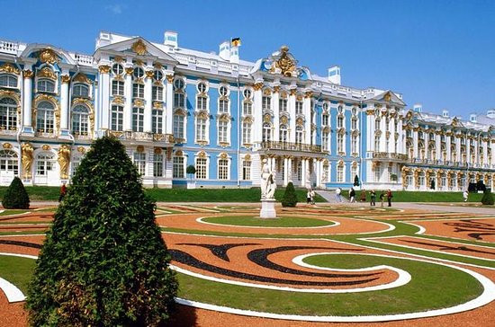 Catherine Palace in St Petersburg Russia photo from the gardens showing the colourful palace
