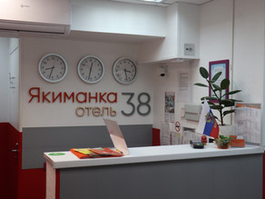 Hotel Yakimanka 38: Moscow's Budget Hotel You Need To Stay At