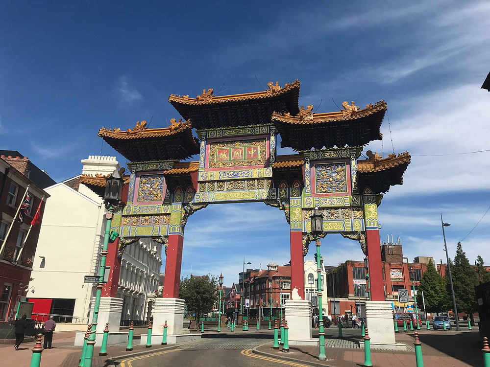 Entrance to Chinatown in Liverpool, England