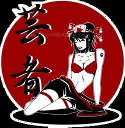 Geisha 3 PNG WM