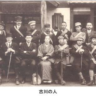 古川の人.JPG
