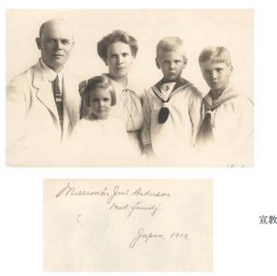 Joel Anderson と家族.JPG
