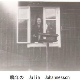 晩年のJulia Johannesson.JPG