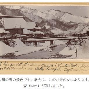 古川教会.JPG