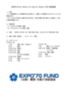 冬合宿2020-HP.jpg