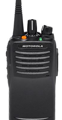Motorola VX-451 b.jpg
