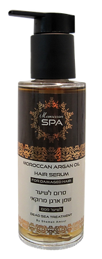 Moroccan Argan Oil Serum (For Damaged Hair)