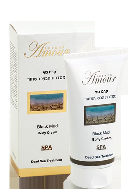 Black Mud Body Cream